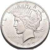 pictures of American Dollar Coin Silver