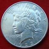 1923 Eagle Silver Dollar Coin images