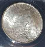images of 1923 Eagle Silver Dollar Coin