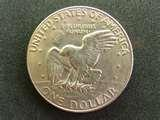 photos of 1989 American Eagle Silver Dollar Value