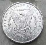 Silver Eagle Coin Company Location pictures