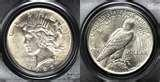Eagle Silver Coin pictures